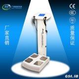 人体成份分析仪GS6.5B