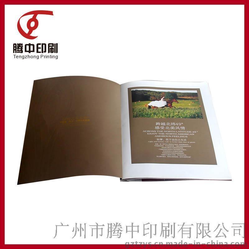 **企业形象品牌介绍专版定制彩色胶装铜版纸画册
