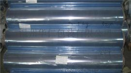 PVC透明膜 PVC透明薄膜 塑料透明膜 PVC欧盟环保膜