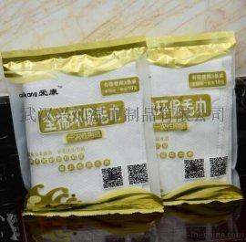 武汉市 爱康 消防演习 一次性 100克 环保毛巾