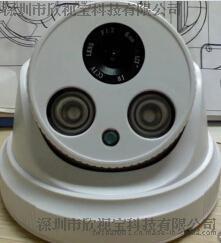仿海康款100W像素双灯 室内大半球 半球摄像机 点阵摄像机 720P高清摄像