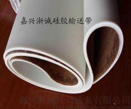 白色硅胶输送带 耐高温硅胶带厂家