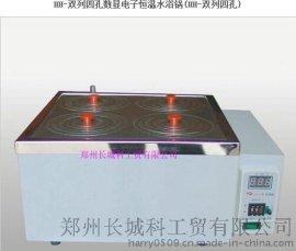 郑州长城HH-S双列四孔数显电子恒温水浴锅