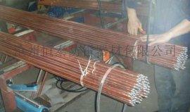 φ17.2*250镀铜钢接地棒厂家