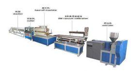 塑料型材生产线