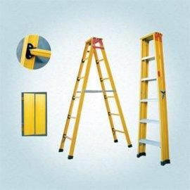 玻璃钢拉伸绝缘人字梯2-5米A字梯合梯两侧梯子 电工工程梯子