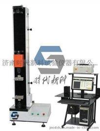 厂家** WDW-2微机控制电子**试验机 塑料薄膜、食品包装袋拉力试验机