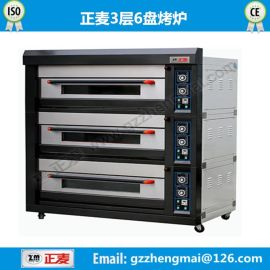 三层燃气烤炉