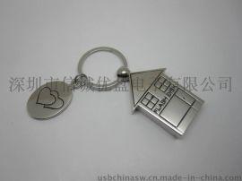房子造型u盘 金属材质 免费定制logo