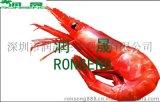 魚餌香精-南極蝦油香精