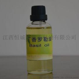 丁香罗勒油专业厂家生产纯正天然罗勒油