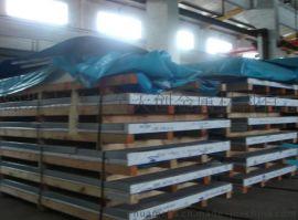 大量供应5052铝板、5754铝板、5083合金铝板