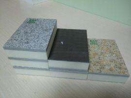 江苏仿石材保温装饰一体化板厂家