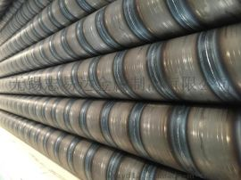 液压机械缸筒上用 ,碳钢中心骨架碳钢卷焊