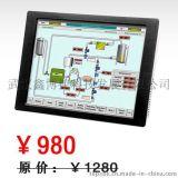 嵌入式10.4寸VGA/BNC/DVI工業感壓式監控觸摸屏顯示器