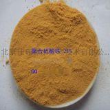 净化废水处理用聚合硫酸铁净水剂