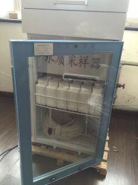 8000在线等比例水质采样器 环境监测站在线水质采样器