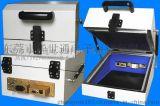 遙控器測試遮罩箱電子隔離測試設備