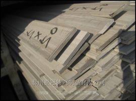 供应303,430F不锈钢扁钢,热轧扁钢,冷拔光亮扁钢,易切削扁钢