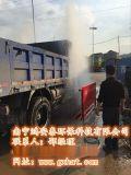 惠州工地自動衝洗平臺廠家 梅州工地大門洗車槽價格
