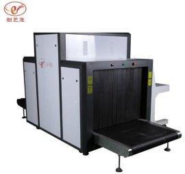 和田机场行李X光安检机|机场行李X光安检机需要注意的一些小细节-创艺龙