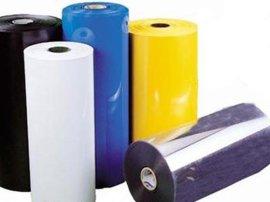 PP/PE/PS/ABS/EVA/PET塑料片材挤出生产线