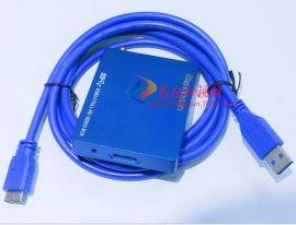鑫捷讯USB3.0 HDMI视频采集卡