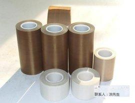 工厂直销特氟龙胶带、国产玻纤高温胶布、咖啡色高温胶带