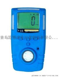 青岛路博现货供应便携式有毒有害气体检测仪