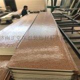 金屬雕花保溫板 外牆聚氨酯發泡板 集裝箱保溫裝飾板