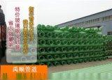 永州玻璃鋼夾砂管DN110*5.0價格
