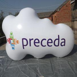 pvc异形充气球 白云充气球