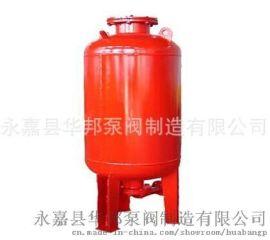 隔膜式气压罐 隔膜式气压罐