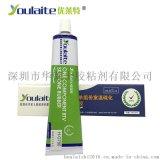 硅酮胶 硅胶对接胶水 硅胶胶水 防水 耐高温 软性透明慢干粘合剂