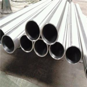 锆管创汇金属+Zr60702+质量保证Zr60705+锆材产品+锆管