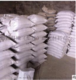 **高铝水泥 铝酸盐水泥 耐火材料耐火水泥 高铝水泥