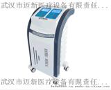 HB600系列吞嚥神經和肌肉電刺激治療儀