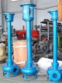 CSL立式抽砂泵**品质