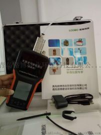 ppb级别的青岛路博LB-CP-VOC气体检测仪