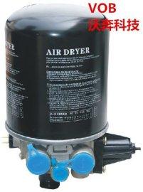 汽车空气干燥器
