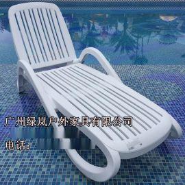 厦门游泳馆躺椅户外别墅花园塑料躺椅