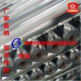 直销铝箔膜14丝铝箔卷膜铝箔膜、复合铝箔膜、铝箔卷材铝箔复合膜卷材铝箔真空膜