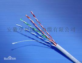 亨仪通讯电缆(MHYAV)
