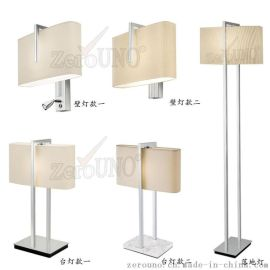 酒店客房工程装饰床头壁灯台灯落地灯 现代简约铁艺布艺立式台灯