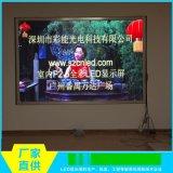 彩能光电P2.5室内  LED显示屏,广州番禺万达购物广场