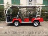 八座电动观光车 LK08新款游览车