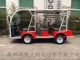 八座电动**|LK08新款游览车