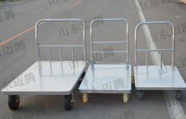 电动平板车 四轮手推电动运输搬运车 仓储物流车 电动平板运输车
