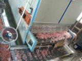 衡水干燥设备厂@衡水市桃城区华北干燥设备厂