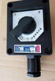电源插座箱  三防检修电源插座箱